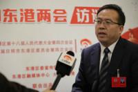 日照市东港区政协委员李守波:促进总部经济、数字经济等加快发展
