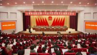 日照市岚山区第十八届人民代表大会第四次会议隆重开幕