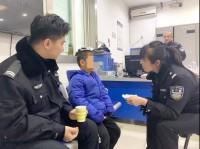 济南一小男孩公园走失 热心市民和民警帮他找到妈妈