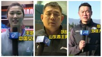 37秒丨巩晓彬、宿茂臻还有中国女排都来了!给闪电新闻三周年打CALL