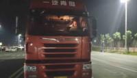 高速途中突发状况  25吨忠橙预计15日到达济南