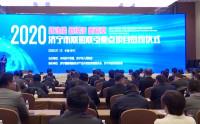 济宁15个双招双引重点项目签约