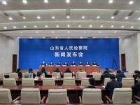 2019年山东省检察机关办理公益诉讼诉前程序案件2796件