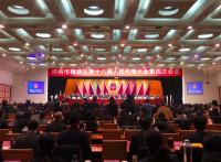 聚焦济南区县两会|槐荫:2019年地区生产总值增长8.2%
