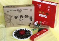 山东老字号丨百年顺香斋:集中全力打造靓丽的地区食品名片