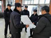 潍坊经济公安分局积极组织开展禁放烟花爆竹宣传活动