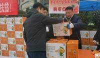 重庆忠橙售卖第二天 爱心企业家家悦超市一批订购五百多箱