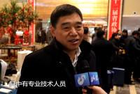 山东省政协委员吴强:关注高校管理人员职员制改革