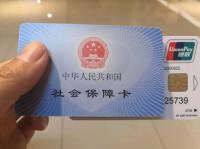 延长了!济南市企业社保征缴服务期延至每月月底 滞纳金次月起收