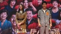 """47秒丨刘昊然济南宣传《唐探3》 现场收到""""特制红包"""""""