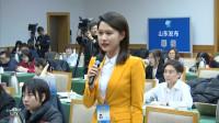 首次!济南青岛烟台三市代表团团组会议分别集中接受媒体采访