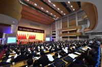 """""""开门见山""""直面问题,山东省政协为民营经济政策落实提出27条建议"""