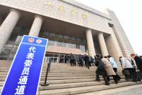 委员步入会场!山东省政协十二届三次会议9时开幕