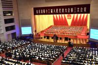 """省会、胶东、鲁南三大经济圈一体化呼之欲出 山东区域协调发展按下""""快进键"""""""