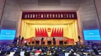 """培育壮大新动能 山东支持浪潮集团打造中国""""算谷"""""""