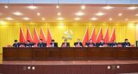 山东省消防救援总队党委扩大会议召开