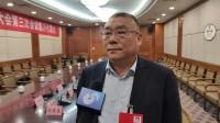 省人大代表李凤德:做好红色教育 传承好红色基因
