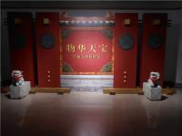 2020春节潍坊市博物馆闭馆三天 正月初三恢复开放