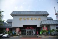 济南市博物馆春节期间活动调整