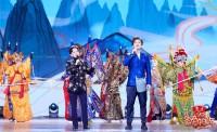 2020山东春晚丨500年历史柳子戏亮相 王珮瑜于毅合唱《少年行》
