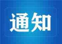 潍坊105条公交线路暂停运行 市民乘坐公共交通务必佩戴口罩(内附明细表)