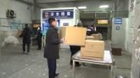 120秒|总理承诺 青岛兑现!2万套护目镜火速从平度空运武汉