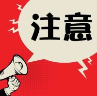 划重点!疫情防控期间淄博市民乘坐公共交通工具需要注意这些事儿