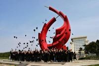 山东大学:考研成绩2月20日发布 考博报名等工作延后举行