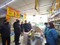 潍坊市发改委下发通知 对这些企业口罩销售价格实施价格干预