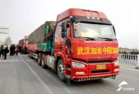 Vlog丨来自山东350吨蔬菜日夜兼程驰援武汉,记者跟车全程记录