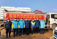 青岛崂山区外商投资企业向武汉捐赠300余万元物品