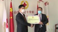 山东400多名律师捐款100万元 为武汉抗疫一线医护人员献爱心