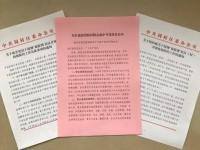 """众志成城 抗击疫情丨淄博周村1400余名党员干部奋战一线 """"双报到""""筑起社区防控""""红色堤坝"""""""