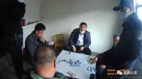 潍坊临朐四人聚众赌博 被当场抓获
