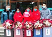 疫情面前勇于担当!潍坊市第一支非公医疗团队驰援武汉