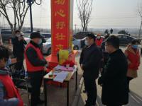 """""""武汉去不了可以去社区"""" 淄博周村73岁退休老党员写下""""请战书"""""""