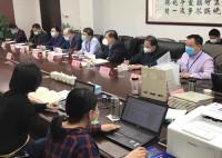 山东省省级专家组对新型冠状病毒感染的肺炎重症患者进行首次大型多学科远程会诊