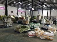 青岛蔬菜、猪肉价格持续小幅下降 市场供求稳定