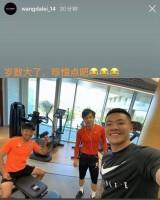 王大雷晒与蒿俊闵训练合影  网友发现照片有亮点