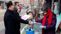 84秒|济宁105支党员先锋队走进社区抗疫 现场教老街坊戴口罩
