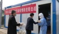 42秒 |彰显初心和使命!枣庄党员夫妻免费为防疫一线人员送上热乎饭