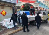 枣庄市薛城区慈善总会已接收疫情防控捐款101661.1元