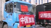 """【地评线】齐鲁网评:""""一省包一市""""彰显制度优势"""