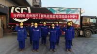 众志成城 抗击疫情丨聊城阳谷爱心企业13万份鸡肉产品驰援武汉