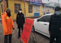 疫情防控期间潍坊临朐3人依然聚会聚餐被行政处罚
