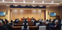 全省安全生产紧急电视会议在济南召开