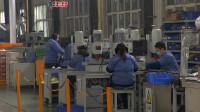 东营:15条新政助力中小企发展 196家规模以上工业企业已复工