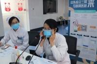 上班了,返岗疫情防控怎么办?2月9日16点山东省立三院在线直播社区如何防控疫情
