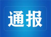 网上下载检查报告假卖口罩  淄博、青岛两网友被骗3万多元