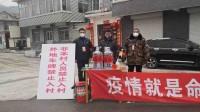 """济南人社系统派驻第一书记:让党旗飘扬西营战""""疫""""西大门"""